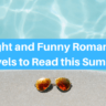 18 Light and Funny Romance Novels to Read this Summer
